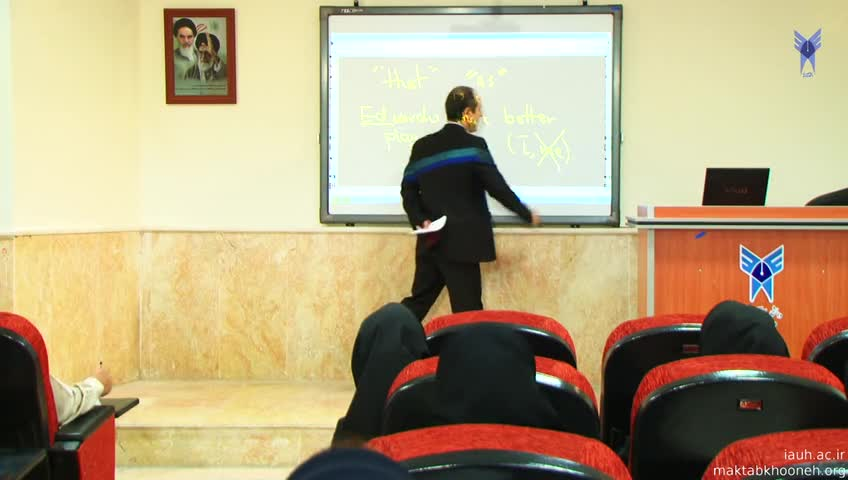 آموزش مقدماتی زبان انگلیسی - جلسه سوم - ضمایر را درست بکار ببریم