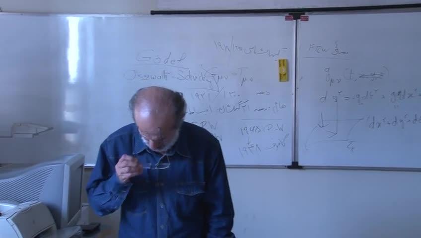 گرانش و نسبیت عام ٢ - جلسه اول - مدل های کیهان شناسی