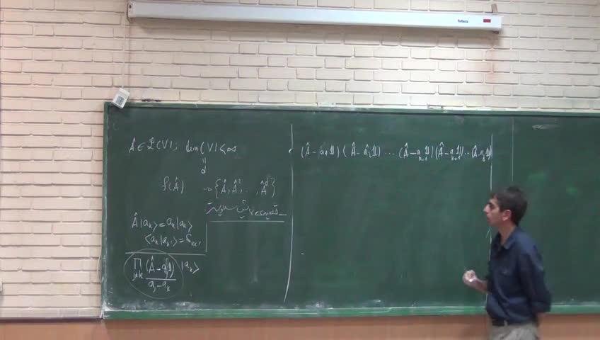 ریاضی فیزیک ١ - جلسه پانزدهم - توابع عملگری