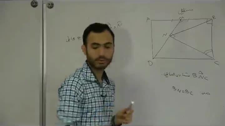 هندسه - آمادگی مرحله ۲ - جلسه پنجم - خزلی - چهارضلعی محاطی 5