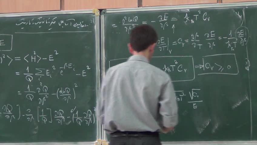 ترمودینامیک و مکانیک آماری ٢ - جلسه پانزدهم