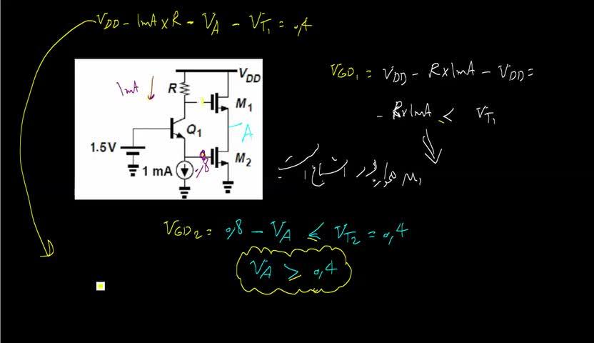 الکترونیک ۲ - جلسه 8 - حل تمرین از اثر بدنه