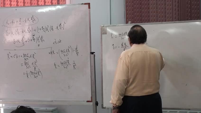 کیهان شناسی ١ - جلسه پنجم - مقدمات کیهان شناسی