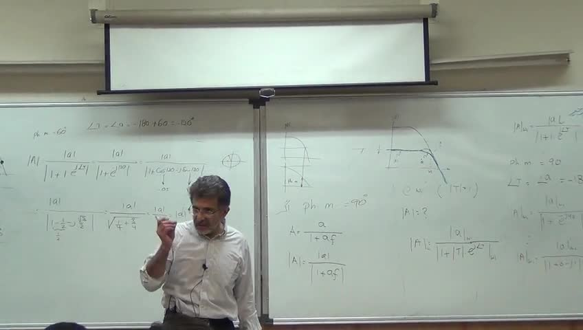 الکترونیک ۳ - جلسه سیزدهم - بررسی پایداری مدار (توسط محاسبه phase margin)