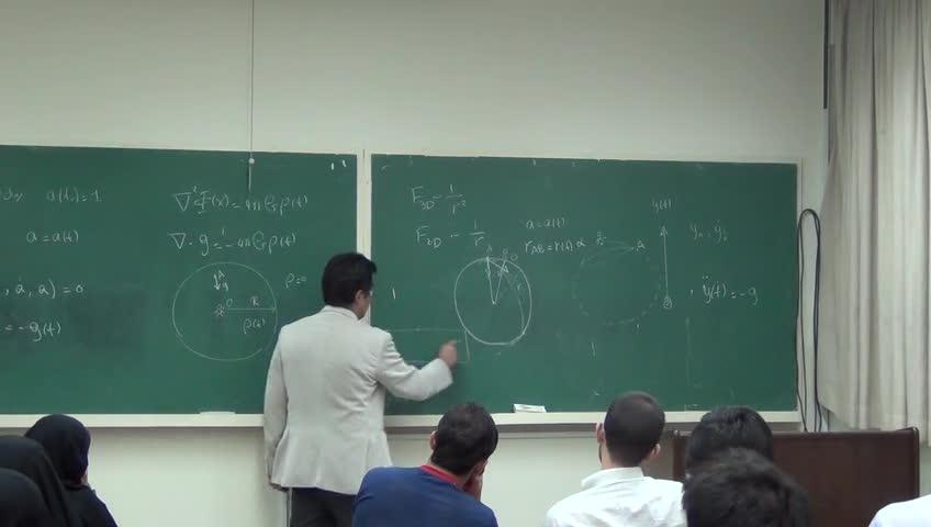 کیهان شناسی - جلسه چهارم