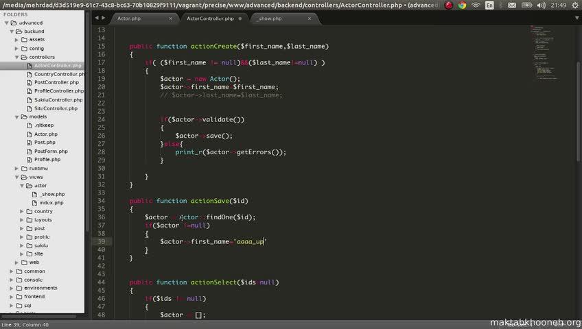 آموزش yii framework 2 - جلسه  49- save validation message update delete