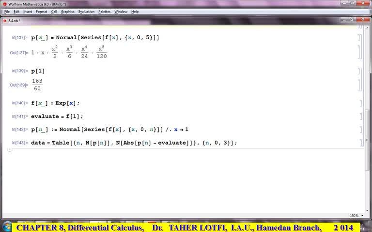 آموزش متمتیکا (Mathematica) - جلسه 46 -  بخش دوم