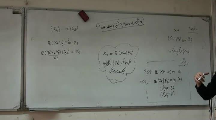 ریاضیات مالی - جلسه ۲