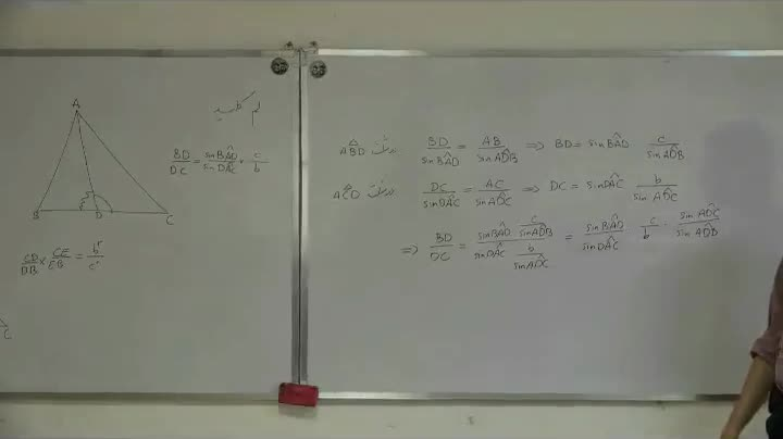 هندسه - آمادگی مرحله ۲ - جلسه دهم - حمیدی - روشهای جبری در هندسه 3
