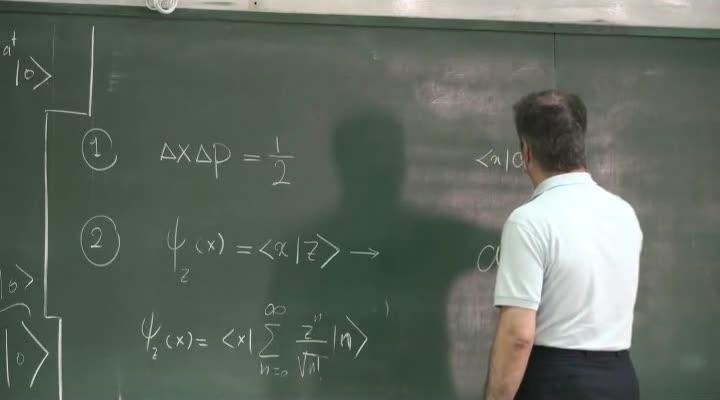 مکانیک کوانتیک - جلسه ۲۶ - ادامه نوسانگر ، تقارن در کوانتوم