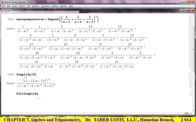 آموزش متمتیکا (Mathematica) - جلسه 42
