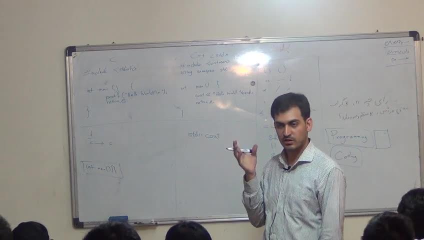 دروس المپیاد کامپیوتر - دوره المپیاد کامپیوتر - نظریه زبان - صفرنژاد - جلسه ٢
