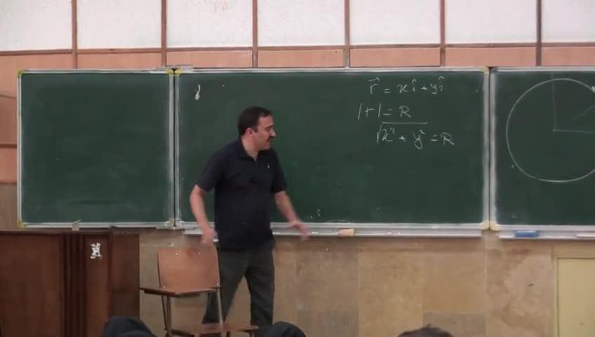فیزیک ١ - جلسه چهارم - معرفی اولیهی کلاس، مباحث اولیهی حرکت