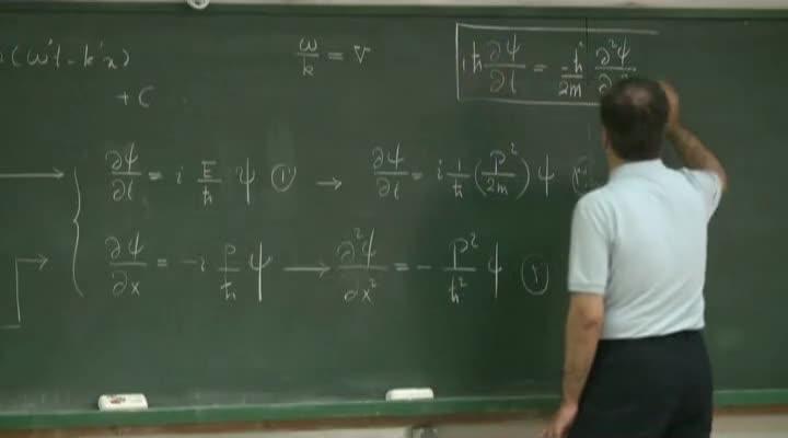 مکانیک کوانتیک - جلسه ۹ - مکانیک ماتریسی هایزنبرگ ، مکانیک موجی شرودینگر