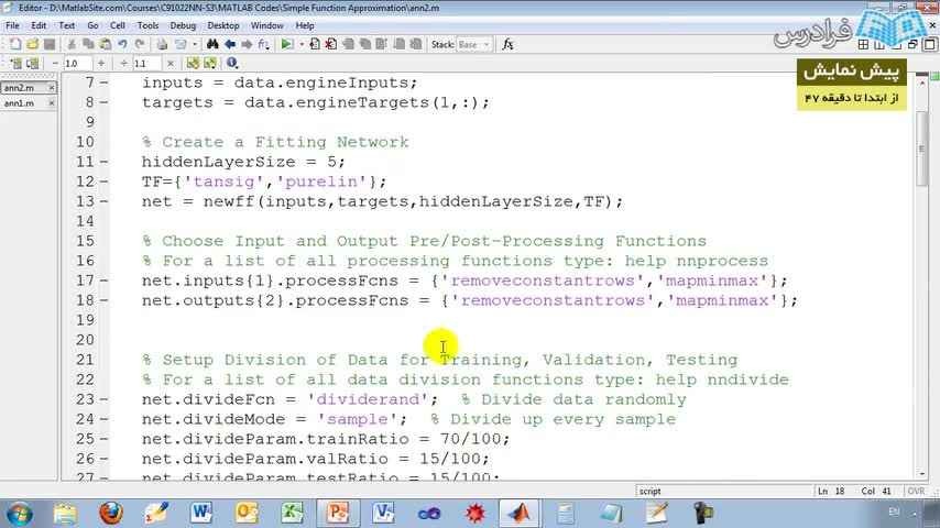 Matlab functions list