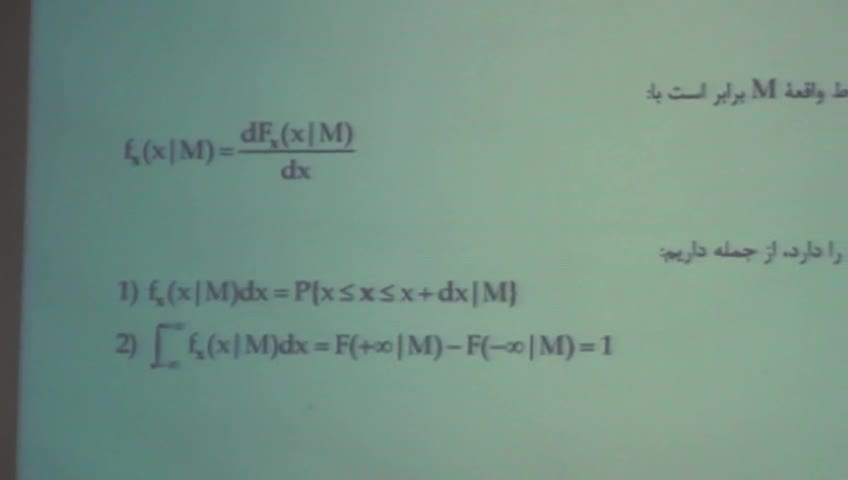 آمار و احتمال مهندسی - جلسه شانزدهم - متغیرهای مشترکا نرمال,PMF ،CDF ،PDF شرطی