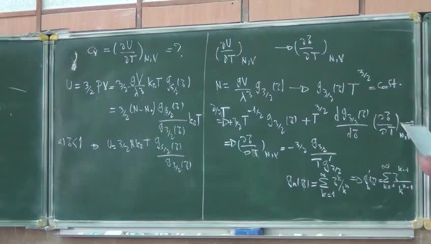 ترمودینامیک و مکانیک آماری ٢ - جلسه بيست و دوم