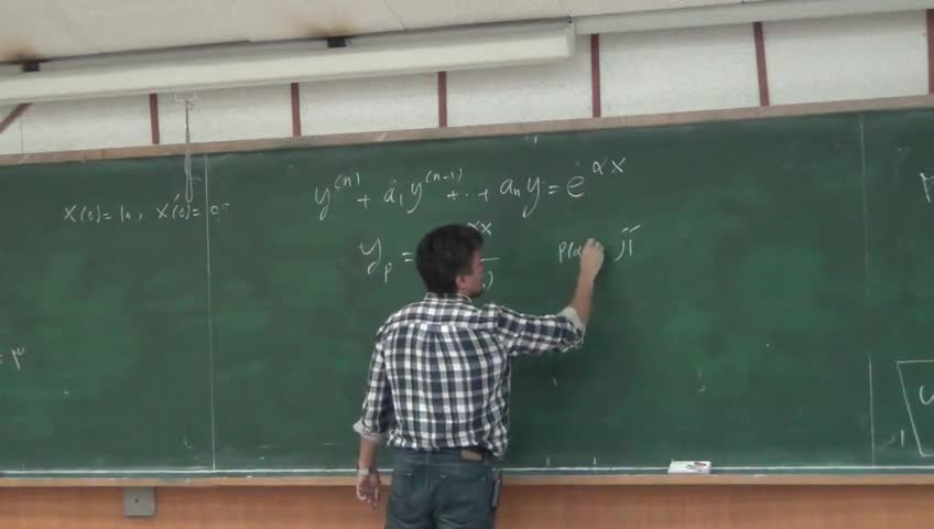 معادلات دیفرانسيل - جلسه پانزدهم - کاربرد معادلات دیفرانسیل در فیزیک