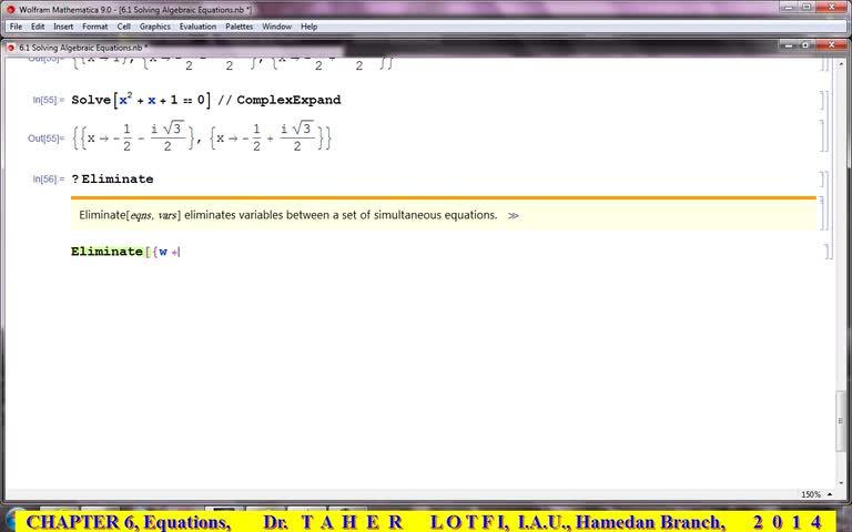 آموزش متمتیکا (Mathematica) - جلسه 37 -  بخش ششم