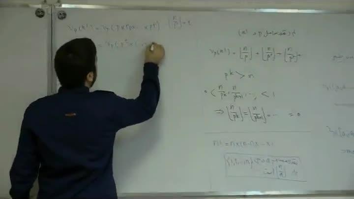 نظریه اعداد - آمادگی مرحله ۲ - جلسه سیزدهم - شفایی - عوامل اول در یک عدد طبیعی 3