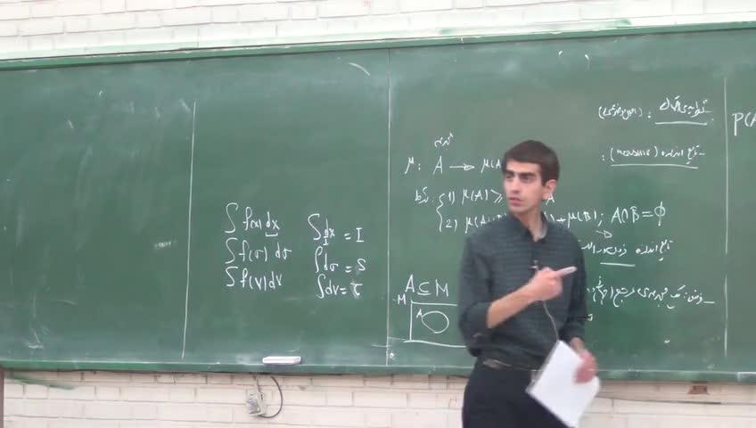 ترمودینامیک و مکانیک آماری ۱ - جلسه هشتم - بخش ٢