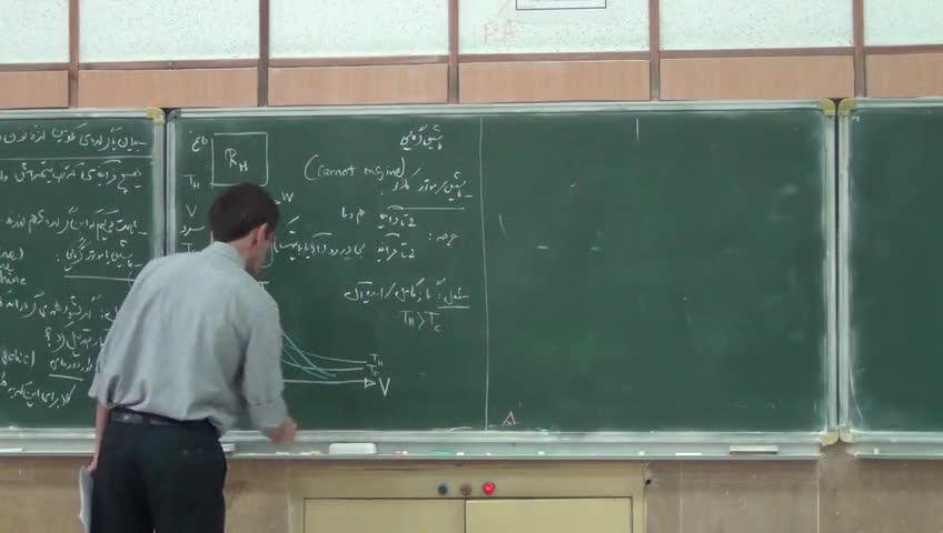 ترمودینامیک و مکانیک آماری ۱ - جلسه پنجم - بخش ١