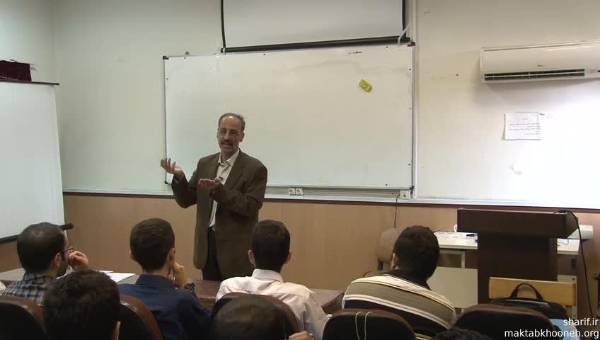 آئرودینامیک ۱ - جلسه اول - مقدمه و معرفی