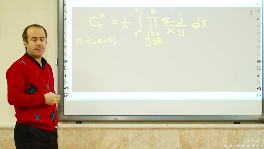 مباحثی در آنالیز عددی - جلسه سوم - قواعد انتگرال گیری نیوتن کاتس