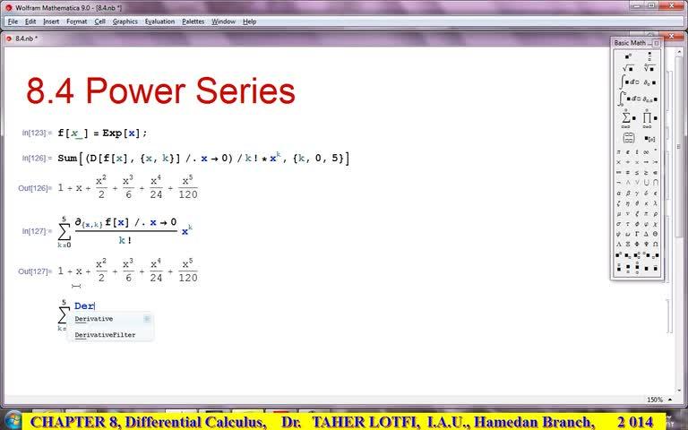 آموزش متمتیکا (Mathematica) - جلسه 46 -  بخش اول