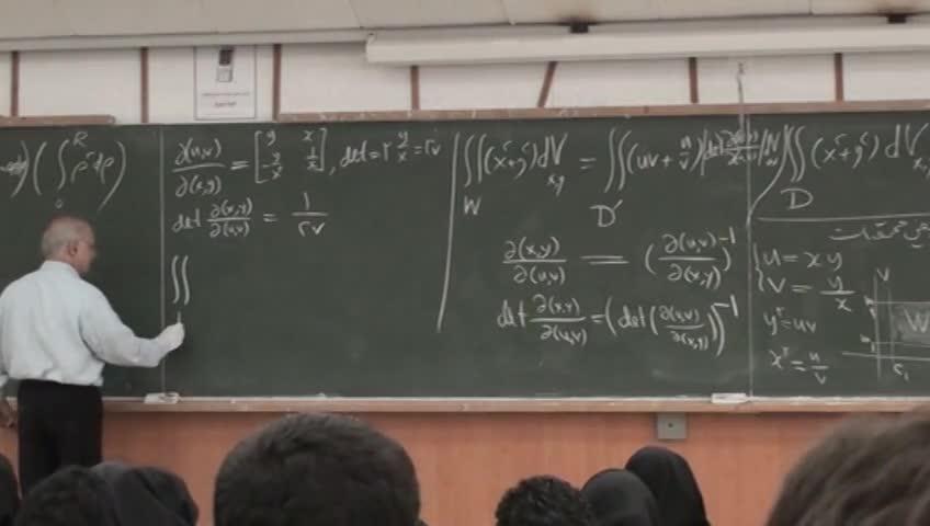 ریاضی عمومی ۲ - جلسه ۳۳ - تغییر متغیر در انتگرال و تعویض مختصات