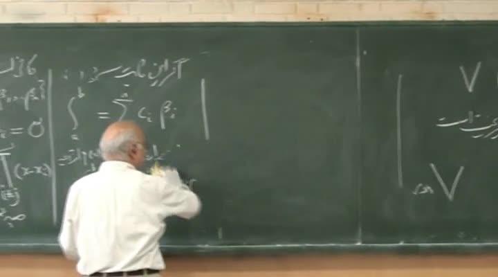 جبر خطی - جلسه ۴- بخش ۲ - تبدیل خطی 2 - پایه و بعد