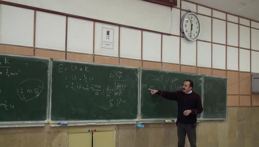 فیزیک ١ - جلسه بیست چهارم - گرانش ؛ حرکت اجرام سماوی ، نسبیت عام