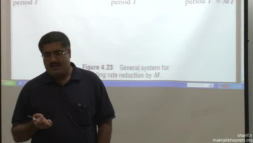 پردازش سیگنالهای دیجیتال - جلسه هفتم - تغییر نرخ نمونه برداری