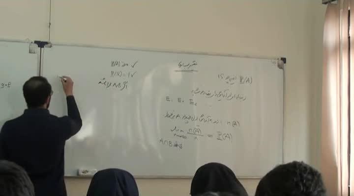 فرآیند تصادفی - جلسه ۴- بخش ۲