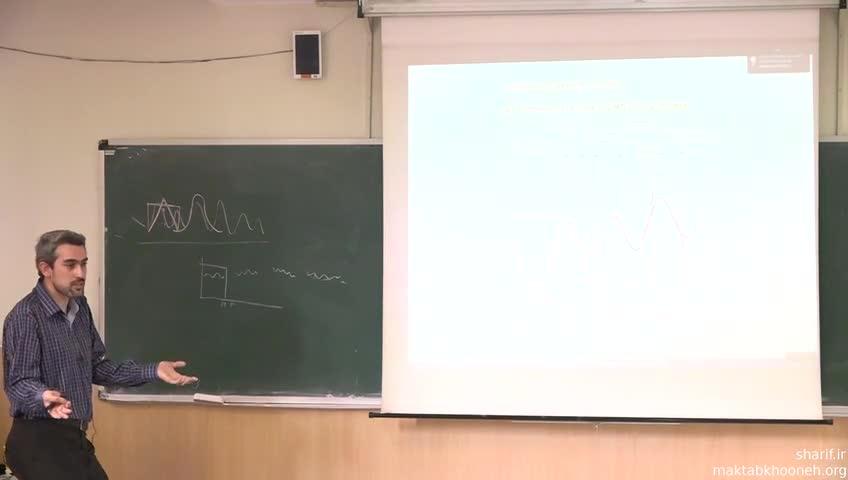 اقتصاد کلان ١ - جلسه شانزدهم - مقدمه ای بر اقتصاد پولی