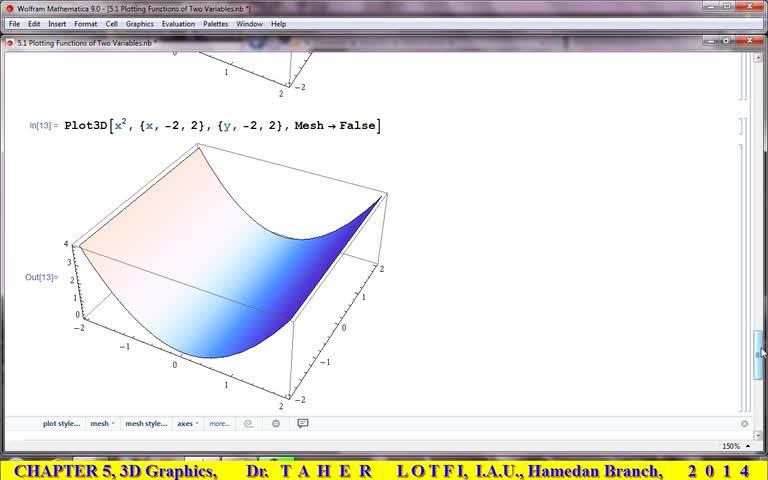 آموزش متمتیکا (Mathematica) - جلسه 31