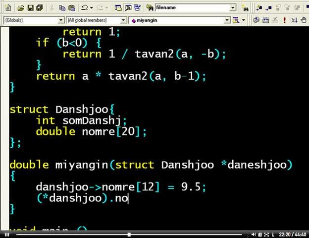 اصول برنامه نویسی C - جلسه بیست و سوم - توابع بازگشتی و رشته ها
