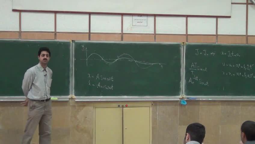 فیزیک ١ - جلسه سوم - حرکت شناسی- دکتر مقیمی