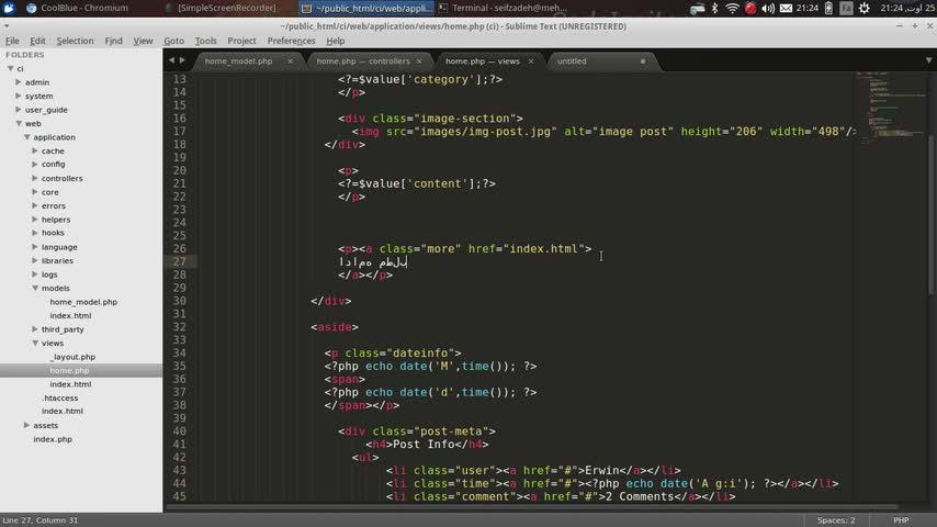 طراحی وب Codeigniter - جلسه بیستم - نوشتن query جدید