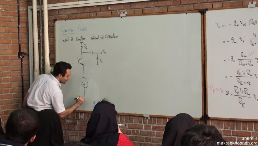 اصول الکترونیک (الکترونیک ۲) - جلسه هفتم - تقویت کننده های پایه