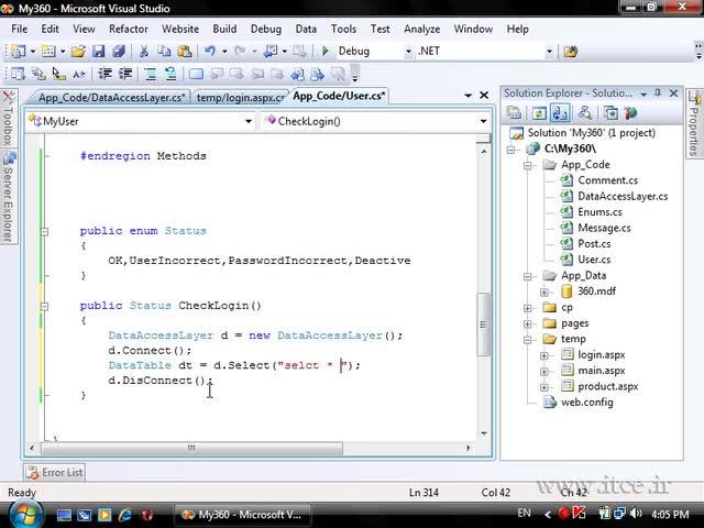 آموزش ASP.net - مبحث - SQL Injection