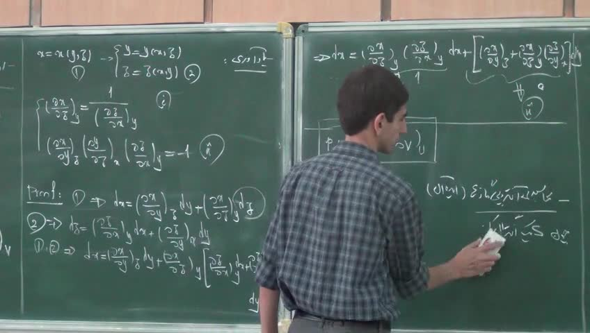ترمودینامیک و مکانیک آماری ۱ - جلسه هفتم - بخش ١