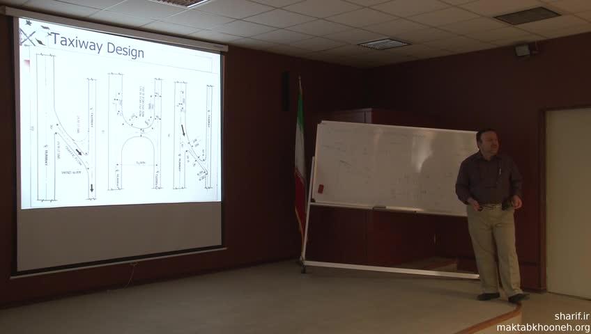 درس Aircraft Performance - جلسه 22 - نظریه سیستم در هواپیمایی