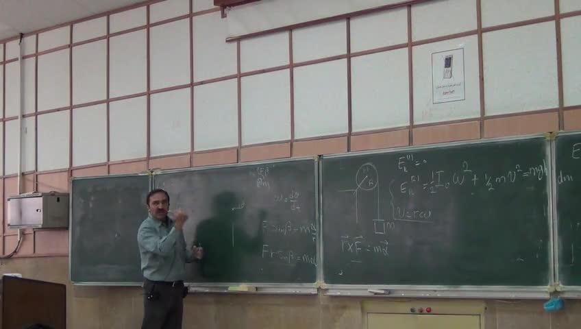 فیزیک ١ - جلسه هفدهم - ادامه بحث دوران و انرژی جنبشی
