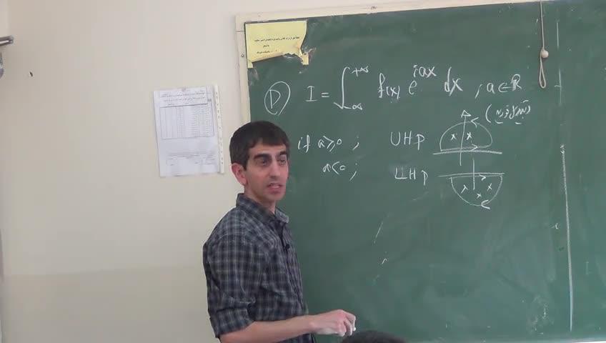 ریاضی فیزیک ۲ - جلسه هجدهم - انتگرال های حقیقی با استفاده از حساب مانده ها