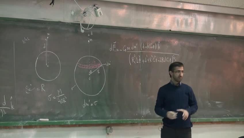 فیزیک ١ - جلسه سی چهارم - گرانش