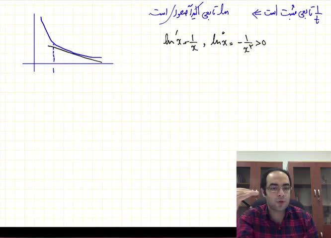ریاضی عمومی ۱ - جلسه دهم بخش ۳ - لگاریتم