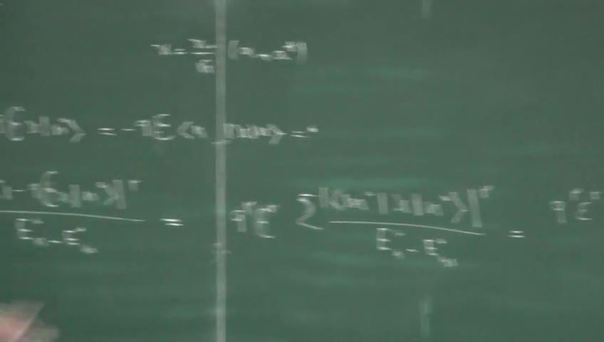 مکانیک کوانتیک ۲ - جلسه شانزدهم