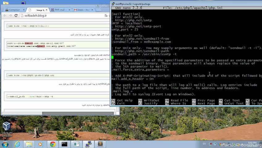 آموزش yii framework 2 - جلسه  4- base config send email config