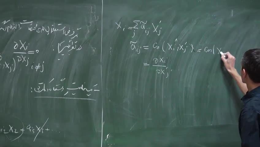 ریاضی فیزیک ١ - جلسه بیست سوم